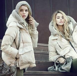 geci-dama-iarna-puf000