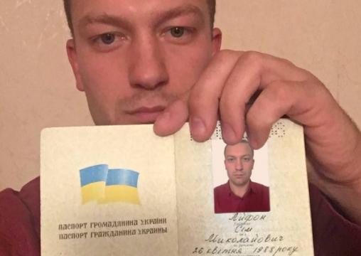 iphone 7 shimbare nume ucraina