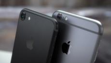 iPhone7 - data de lansare 2016